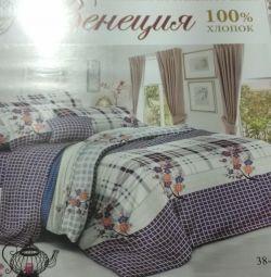 ?Bed linen POPLIN