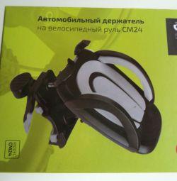 Suport pentru biciclete mobile