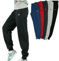 Pants Nike Jordan Adidas Reebok