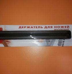 Magnetic holder for knives