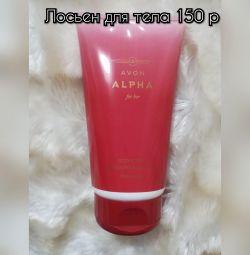 Loțiune de corp pentru parfumuri