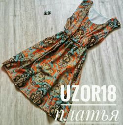 Dress orange, new. Size 44