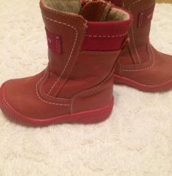 Μπότες 20 r