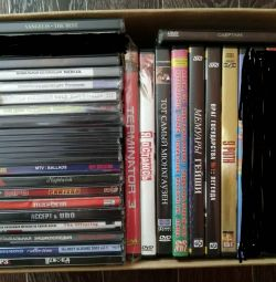 Компакт диски, DVD диски.