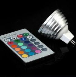 Lamp with LED RGB with remote control 3W 12V MR16