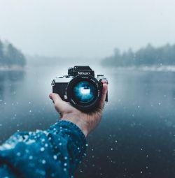 Fotograf: fotografie, servicii foto, arhivă foto