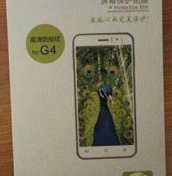 Protective film Jiayu G4, G4S
