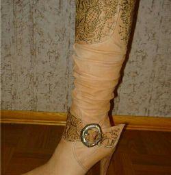 Μπότες Basis.nat.skin