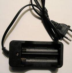 Φορτιστής μπαταρίας 18650