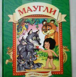 Children's book Mowgli Kipling