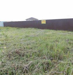 Buy a plot of 10 acres IZhS LPH