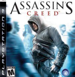 PS3 Oyunları - Assassinler 1,2,3,4
