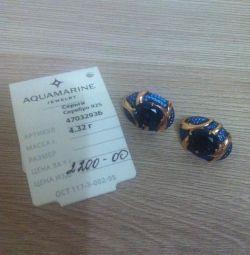 Νέα 925 σκουλαρίκια