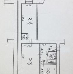 Apartment, 2 rooms, 46 m²