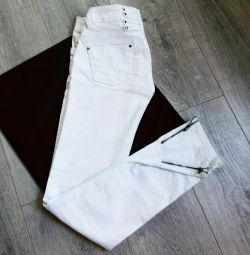 White Black Orchid Jeans