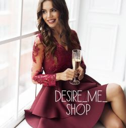Evening dress with lush skirt