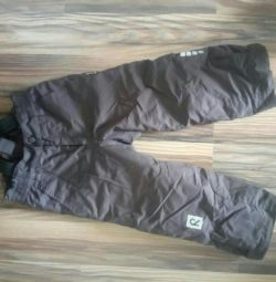 Reim's pants 92 warm