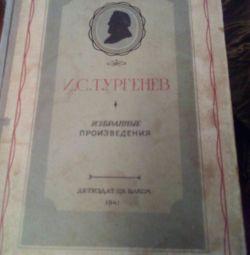 Έργα του I.S. Τουργκένεφ, 1941 της δημιουργίας
