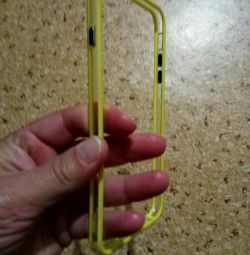 Bara de protecție pentru iPhone 6.