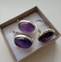 Серьги и кольцо из аметиста.