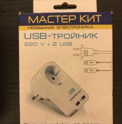 USB tee (nou)