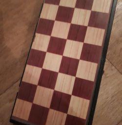 Șah (Backgammon)