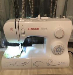 Singer sewing machine new