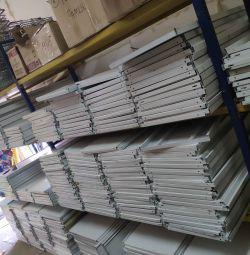Ράφια εμπορίου μέταλλο