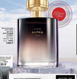 Parfumerie ALPHA