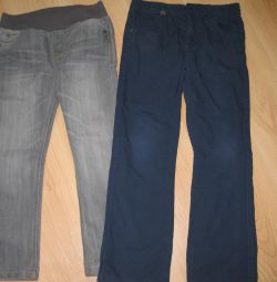 Used trousers