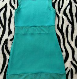 Νέο φόρεμα (INCITY)