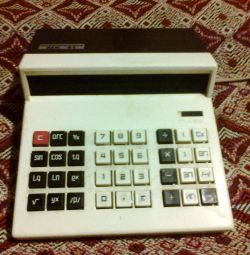 I sell the electric calculator