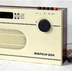 Альтаїр ПТ-204 трёхпрограммний приймач з таймером