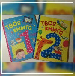 Cartea primului copil