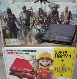 Consola de jocuri Hami-4