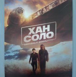 Poster / Planlayıcı / Poster Star Wars