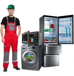 Επισκευή ψυγείων, πλυντηρίων ρούχων, οικιακών συσκευών
