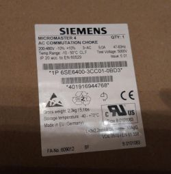 Мережевий дросель Siemens