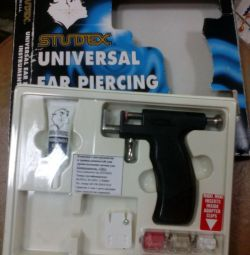 Îmi voi străpunge urechile cu o armă