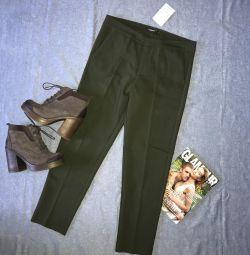Pantaloni și cizme noi pentru femei, din piele naturală