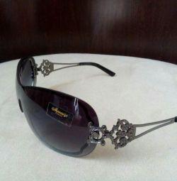 New sunglasses.