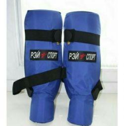 Shin Guards 1 Pas Ray Sport SP24Ah. licitație