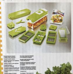 Vegetable slicer new