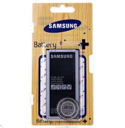 AKB original Samsung J510