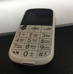 Τηλέφωνο για επισκευή ή ανταλλακτικά