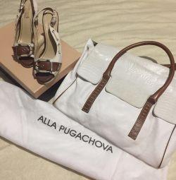 RiaRosa Sandal Set and A.Pugachova Bag