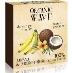 Set de cadouri pentru banane și nuc de cocos organic