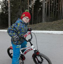 I will sell the children's Stels bicycle