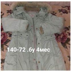 Winter coat 140-72