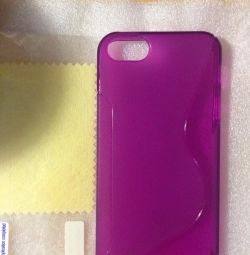 Silicone bumper on iPhone 5 / 5s